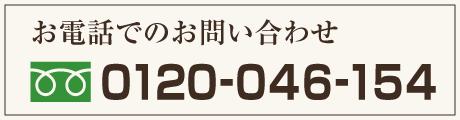太宰府市、筑紫野市、春日市、大野城市でリフォームなら|悠ホーム