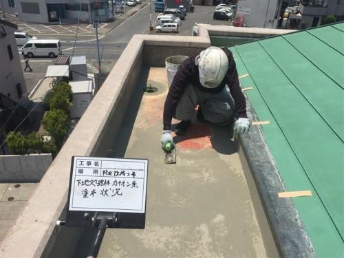 福岡県糟屋郡粕屋で防水工事②